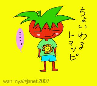 Cyoiwaru
